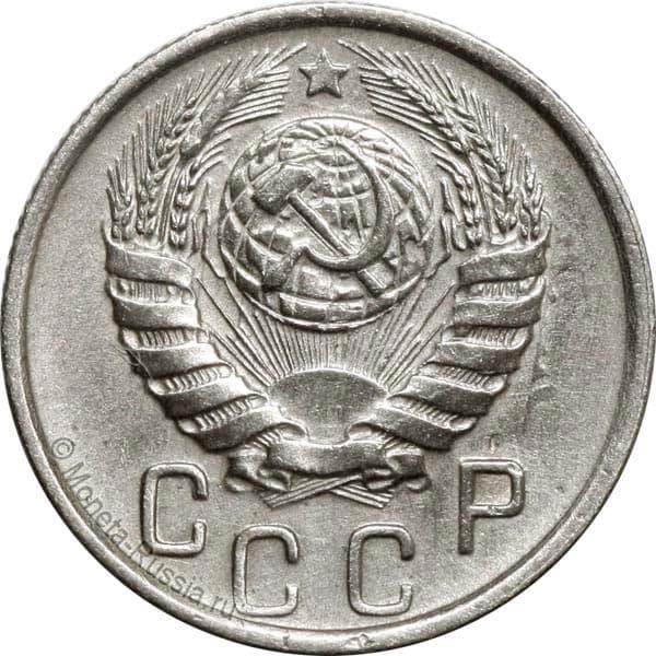 15 копеек 1945 года сколько стоит 2 копейки 1925 года цена