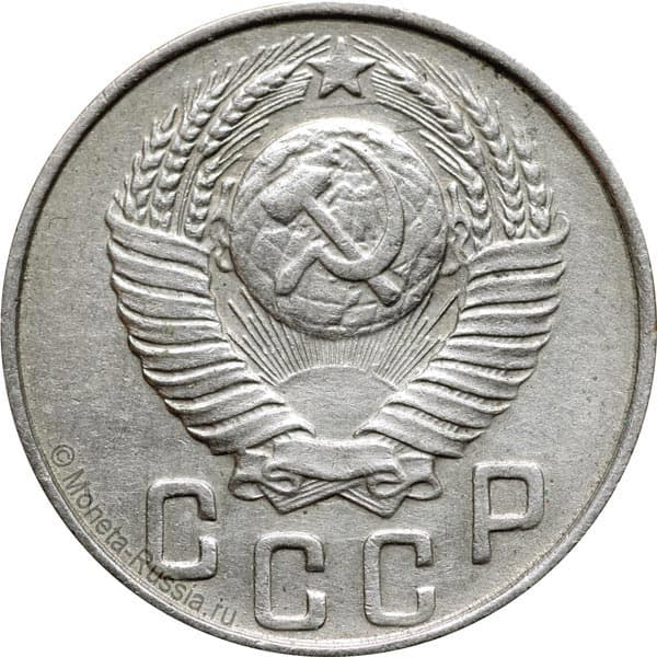15 коп 1948 года цена в украине редкие 10 рублевые юбилейные монеты цены