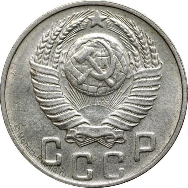 15 копеек 1948 года разновидности значок досааф