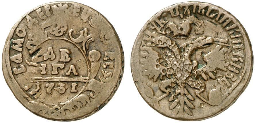 1 юань монета фото