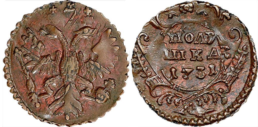 Полушка 1731 номинал клуб интернет магазин монет