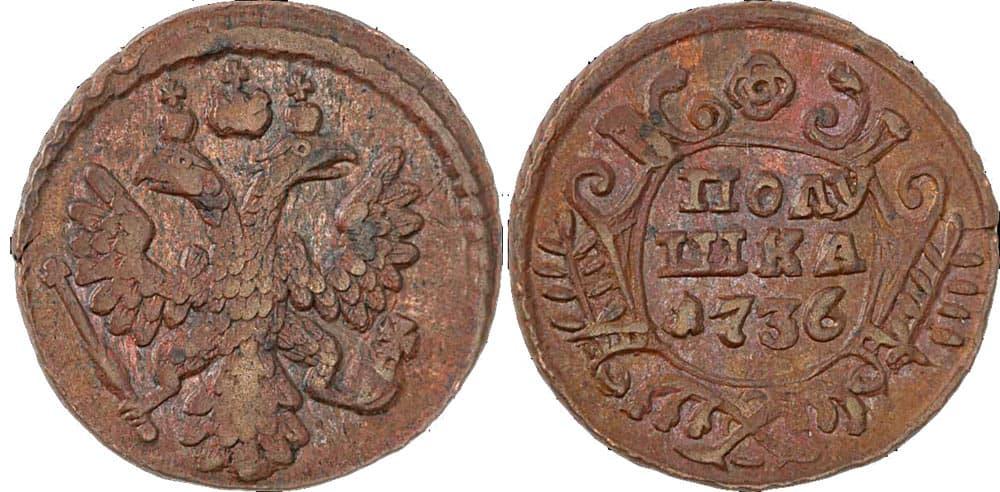 копейка 1726 екатеринбург цена