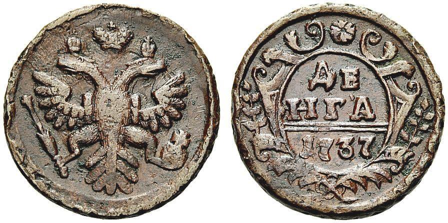 Денга 1737 года цена стоимость монеты нумизматика цены на монеты ссср в украине