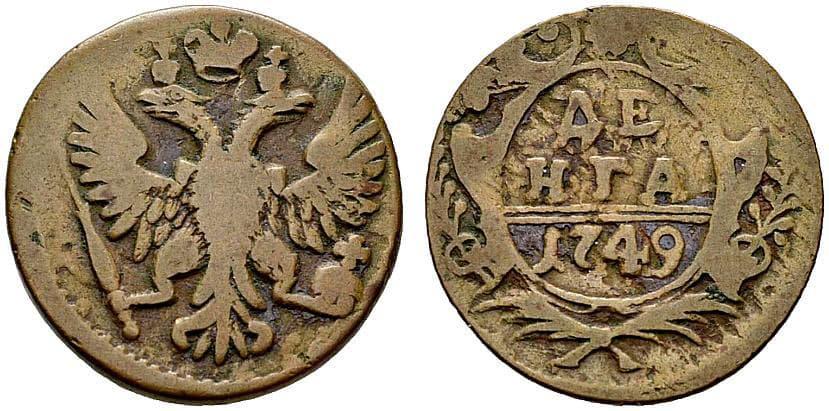 1749 денга монетный двор беларуси