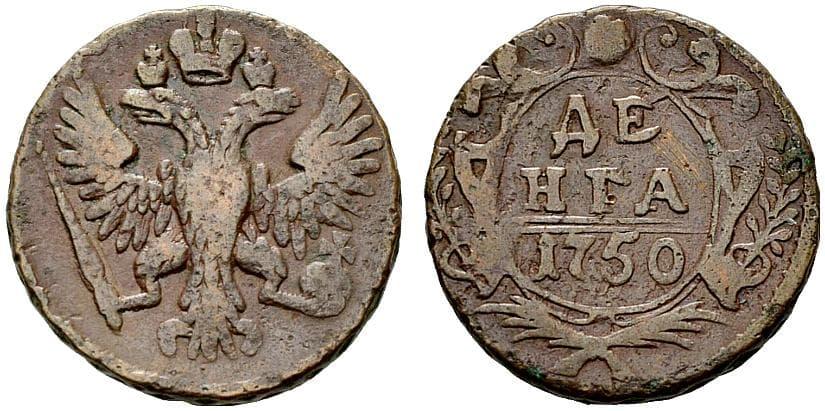 Денга 1750 года стоимость одной монеты куплю мелочь украины