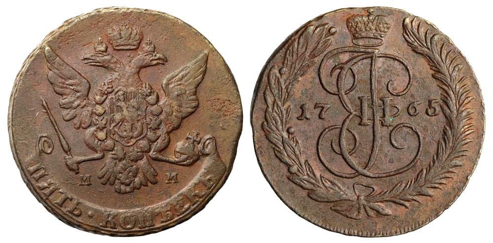 5 копеек 1765 ем цена монеты серебро царская россия цена