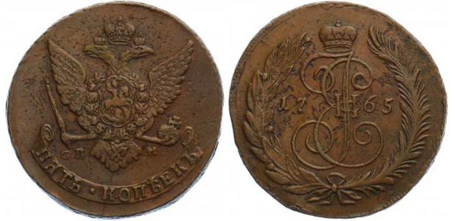 Монета 1765 года 5 копеек jj connect adventure v2000 отзывы