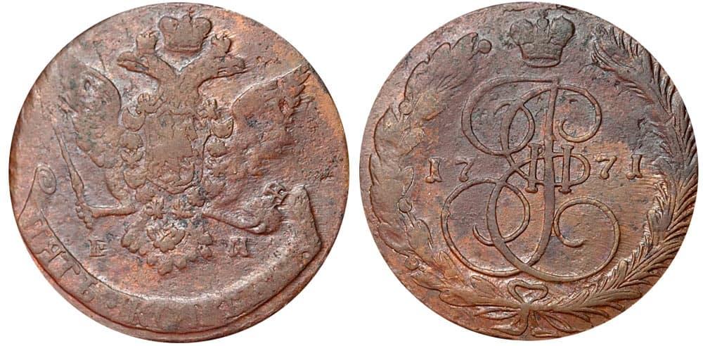 Пять копеек 1771 года цена российские монеты 1997 2016