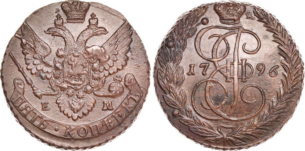 на улице продают старинные монеты