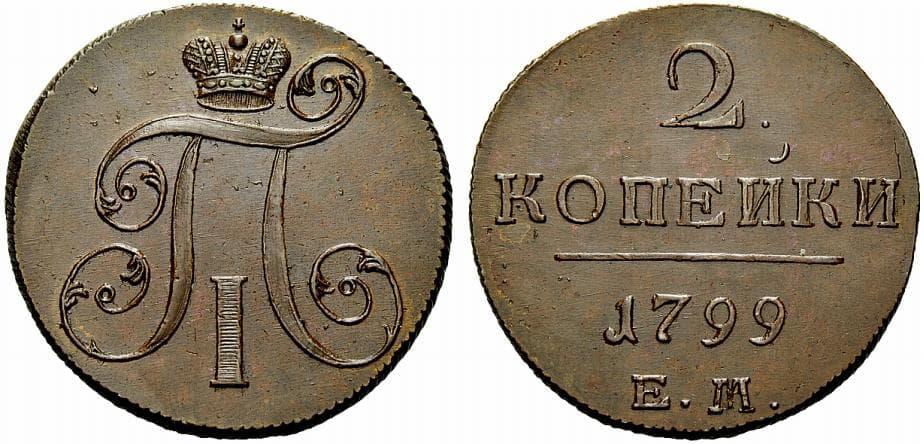10 рублей муром