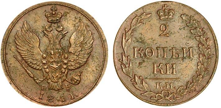 Чеканка мелких медных денег стоемость,монеты,5,грошей,1939,г