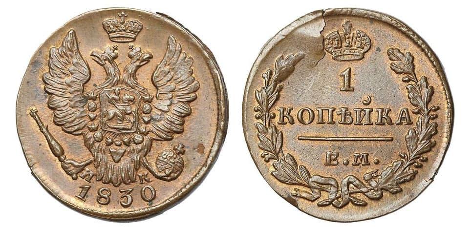 купить монету 300 лет дома романовых