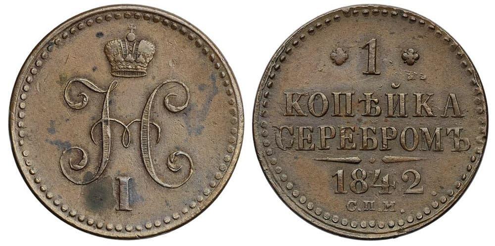 цена монет 1992
