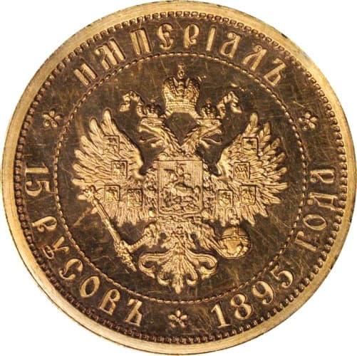 Империал - 15 русов
