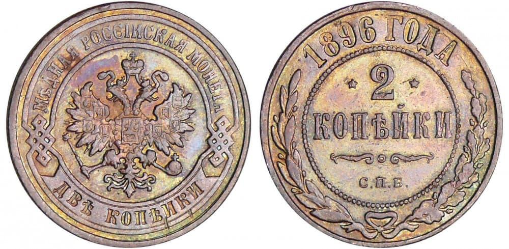 монеты в алматы