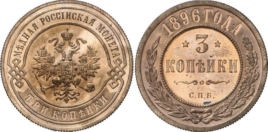 сайт люксембургского монетного двора