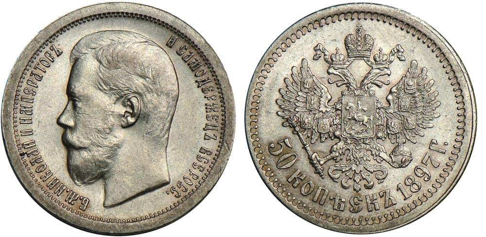 15 копеек 1903 года цена в доларах беркут 5 купить бу