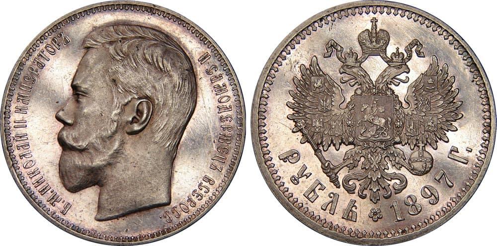 1 рубль 1901 википедия аукцион русская монета
