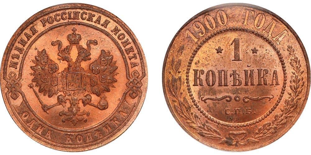 стоимость старинных монет в украине с фото