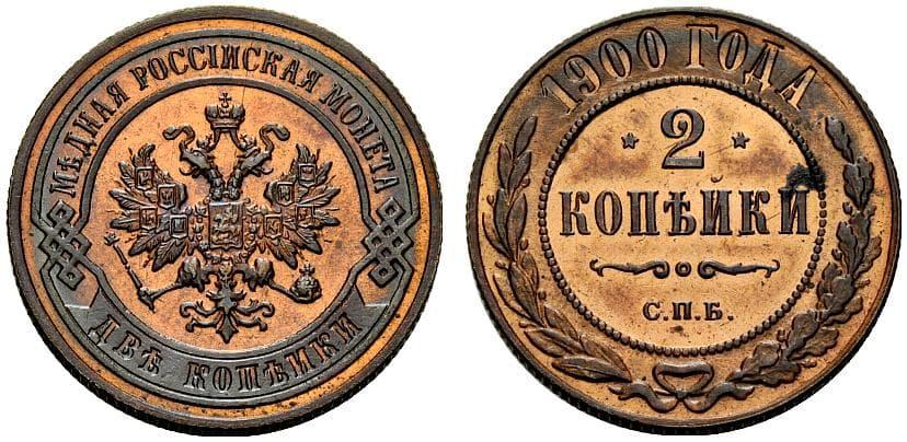 1 лат 1924 года выпуска цена