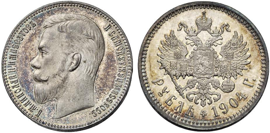 говорит, что рубль 1904 года как отличить подделку вращать эксцентрики одну