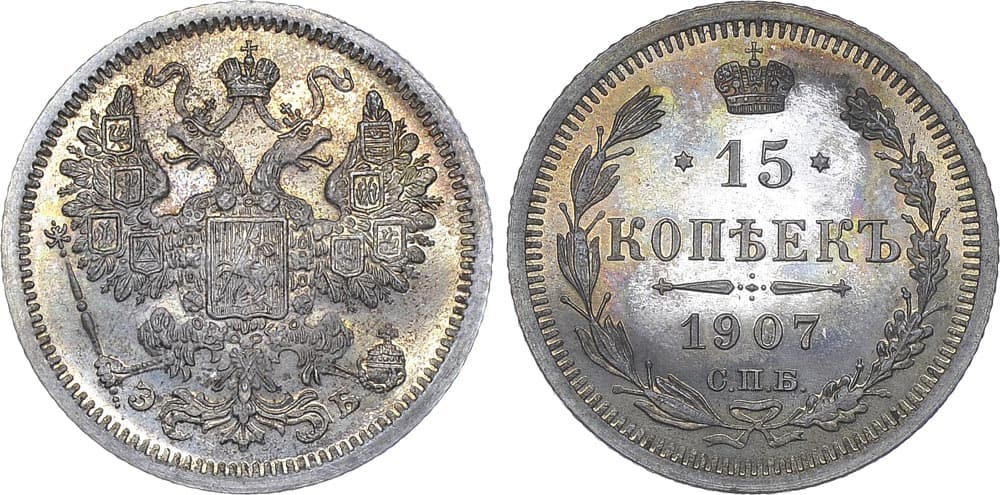 медаль русско японская война 1904 1905 цена