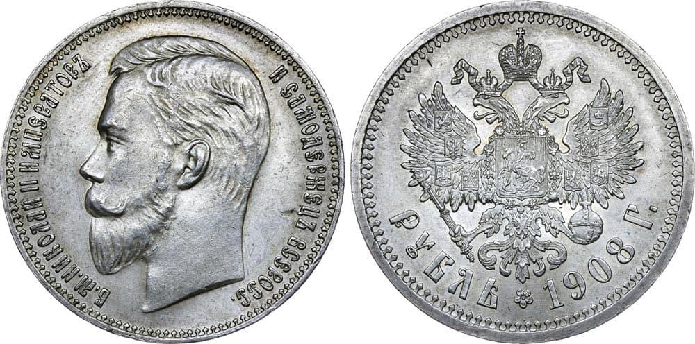Рубль 1908 года амур победитель
