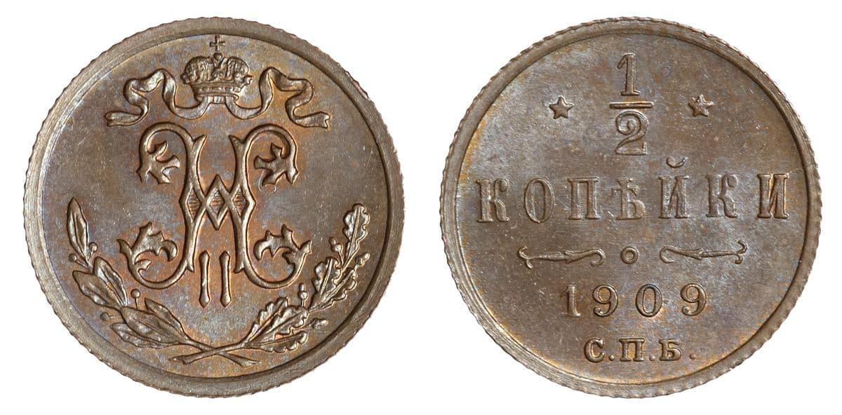 1 копейка 1909 года цена в украине альбом для марок своими руками