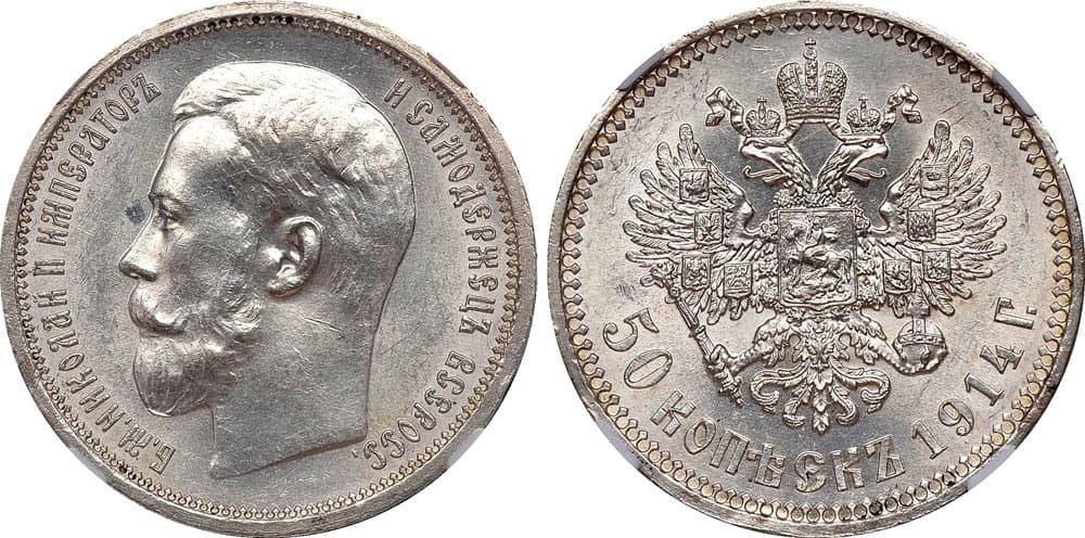 редкие монеты ссср 1 копейка