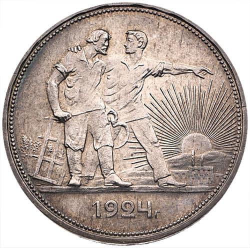 Рубль 24 года серебро стоимость 50 копеек украинские 2008г цена