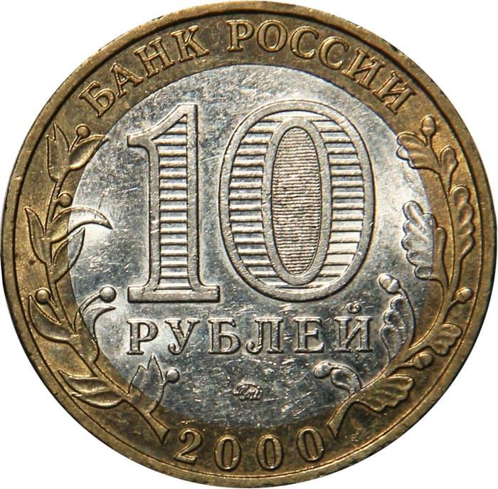 Каталог юбилейных монет 1999 2018 эстонская 1крона 1934г цена за монету