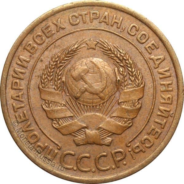 рубль 1783 года определить подлинность