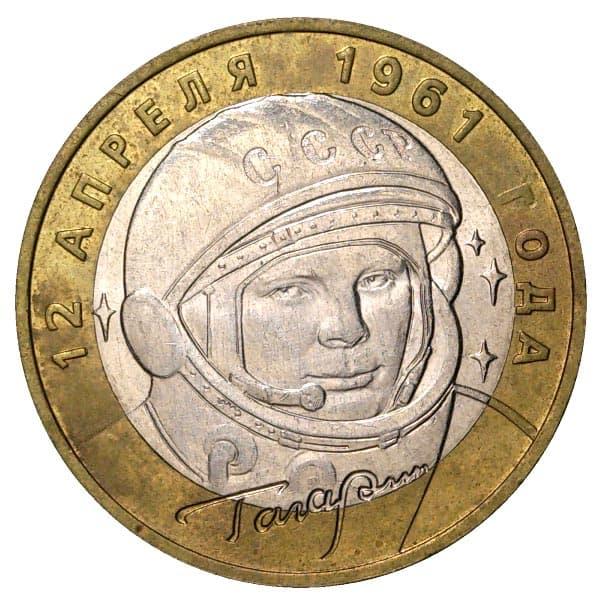 20 копеек 1867 года цена серебро
