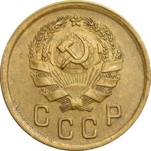 монета 1722 император петр
