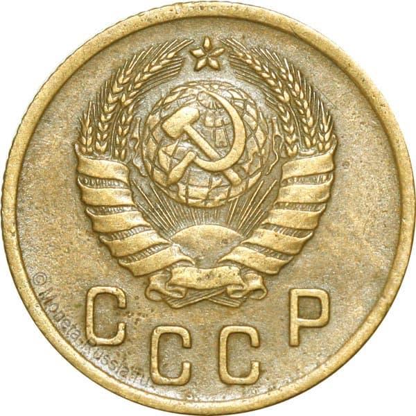 20 рублей 92 года стоимость
