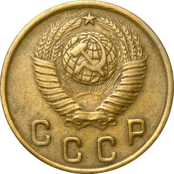 2 коп 1948 года цена разновидность монета 100 драхм 1992 цена