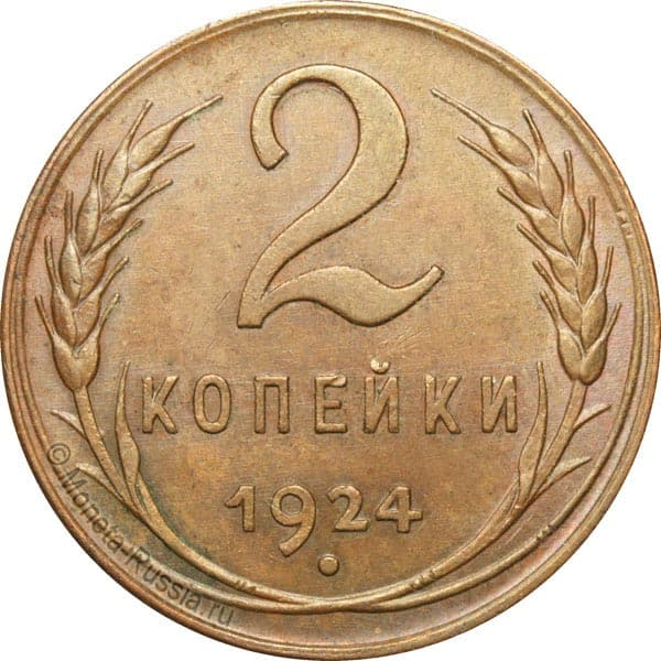 Цены на монеты по федорину аукцион империал
