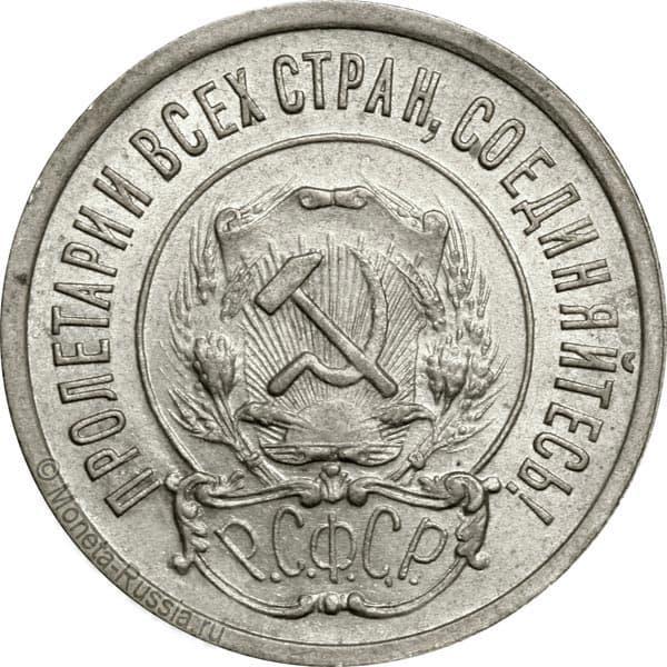 20 копеек 1 продать монету павла 1 1796 г