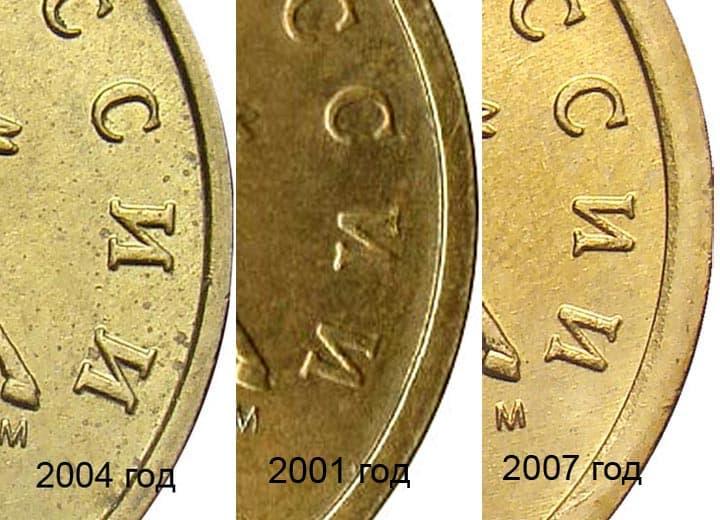 Чем монеты отличаются от банкнот продам монеты 25 копеек