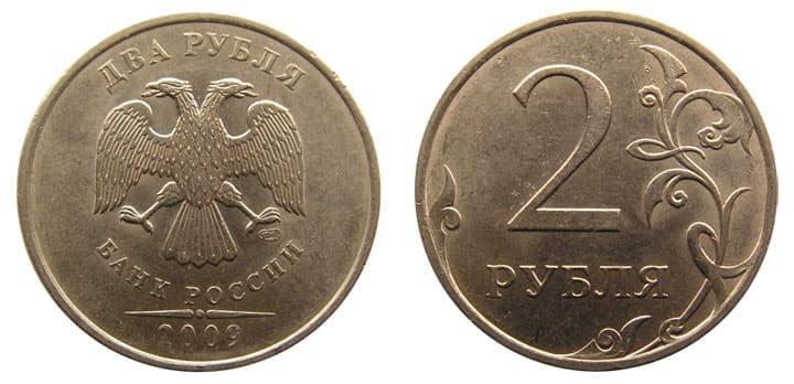 скифская монета цена