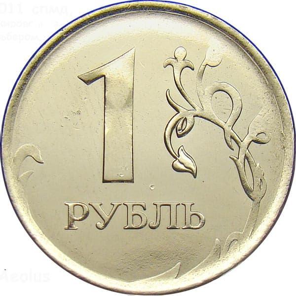 испания 10 евро 2006 год