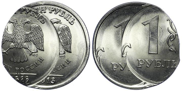 сколько стоит 1 рубль 2013 года