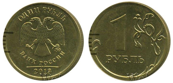 Сколько стоит 1 рубль 2013 года монета ядвига серебро цена