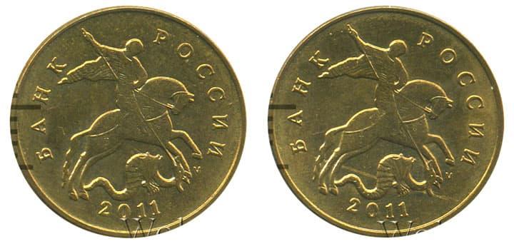50 копеек 2011 года стоимость гарри файф монета цена