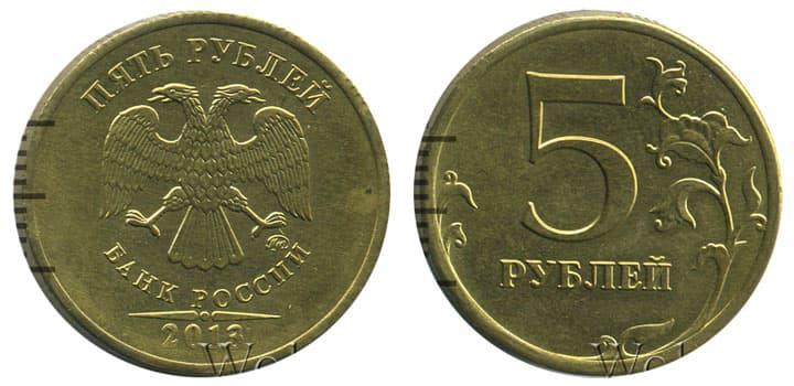 Вес 5 рублей штетин