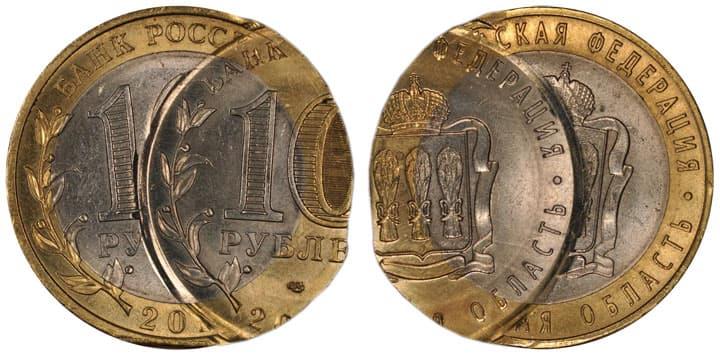10 рублевые монеты россии стоимость каталог цены