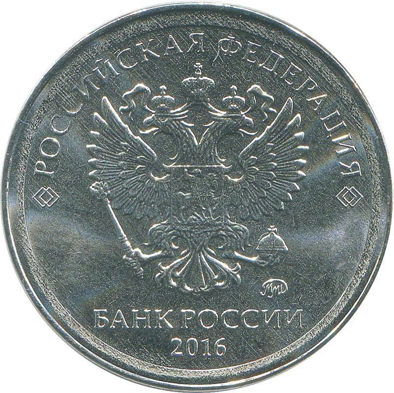 2 флорина 1887