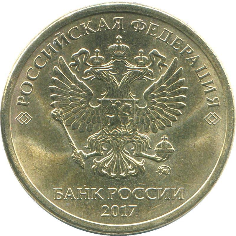 Коллекционные монеты  collectioncoinru
