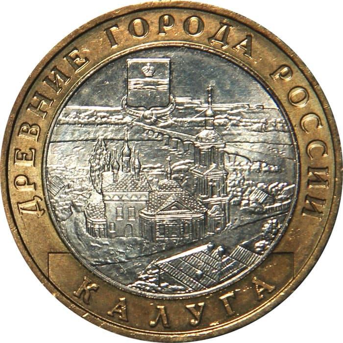 Отдельные выпуски гальванических монет марки м