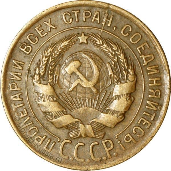 3 коп 1931 года цена в украине клад поиск ру